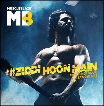 MuscleBlaze 2