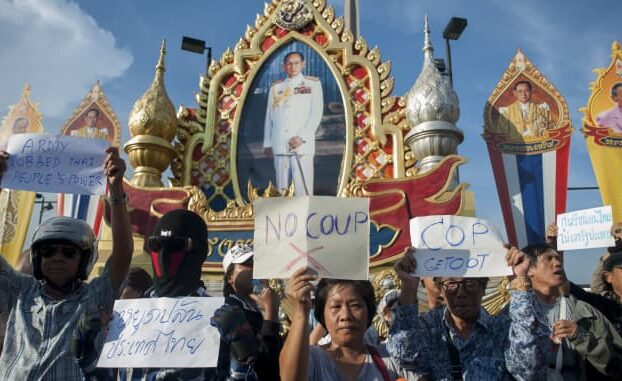 Crisis Management Case Study: Tourism Authority of Thailand